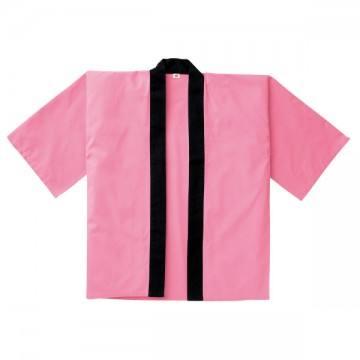 はっぴ19.ピンク