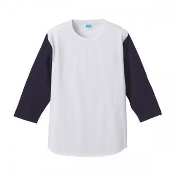7.1オンスベースボール3/4スリーブTシャツ1086.ホワイト×ネイビー