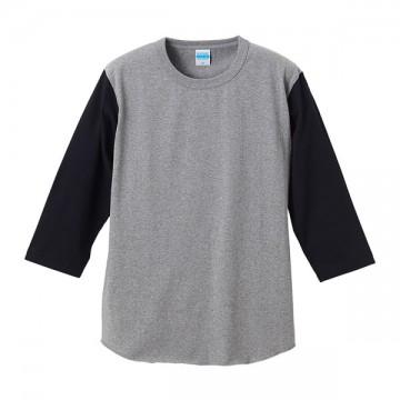 7.1オンスベースボール3/4スリーブTシャツ3202.ミックスグレー×ブラック