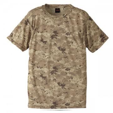 ドライクールナイスカモフラージュTシャツ541.ピクセルデザート