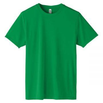 インターロックドライTシャツ025.グリーン