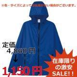 【SALE】カラージップジャケット
