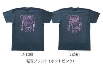 卒園記念のTシャツを製作しました。