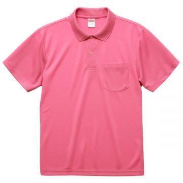 4.1オンスドライアスレチックポロシャツ(ポケット付)066.ピンク