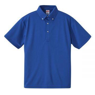 4.1ozドライアスレチックボタンダウンポロシャツ084.コバルトブルー