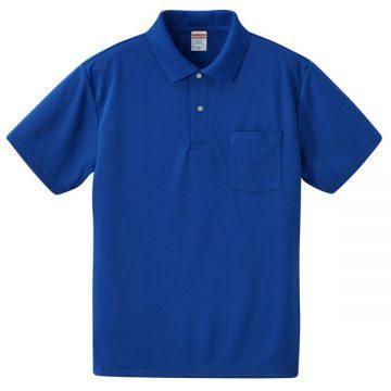 4.1オンスドライアスレチックポロシャツ(ポケット付)084.コバルトブルー