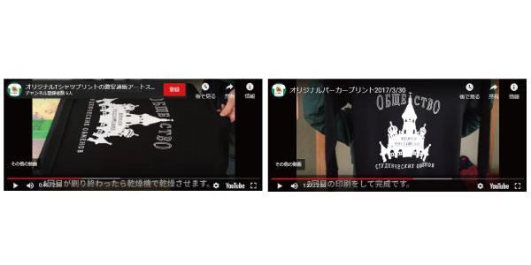 動画パーカーシルク
