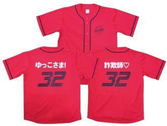 オリジナルプリントベースボールTシャツ