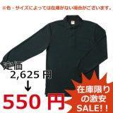 【SALE】ポケット付鹿の子長袖ポロシャツ