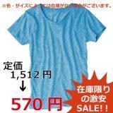 【SALE】オーセンティックトライブレンドTシャツ