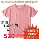 【SALE】ロールアップTシャツ