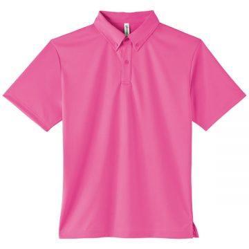 4.4オンスドライボタンダウンポロシャツ(ポケット無し)011.ピンク