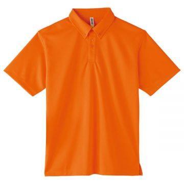 4.4オンスドライボタンダウンポロシャツ(ポケット無し)015.オレンジ