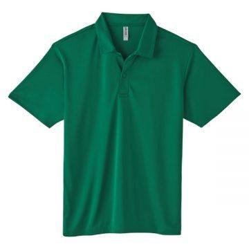3.5オンスインターロックドライポロシャツ025.グリーン