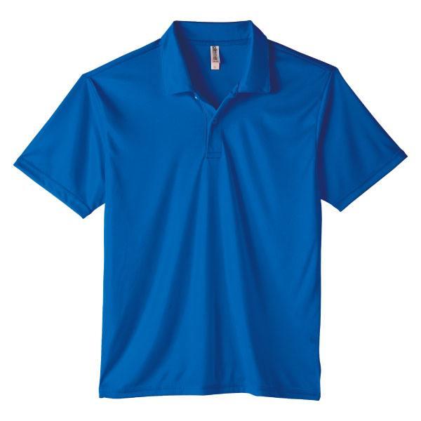 3.5オンスインターロックドライポロシャツ351ロイヤルブルー