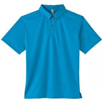 4.4オンスドライボタンダウンポロシャツ(ポケット無し)034.ターコイズ