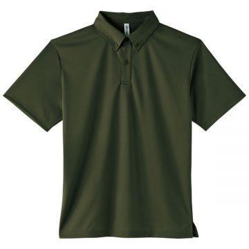 4.4オンスドライボタンダウンポロシャツ(ポケット無し)037.アーミーグリーン