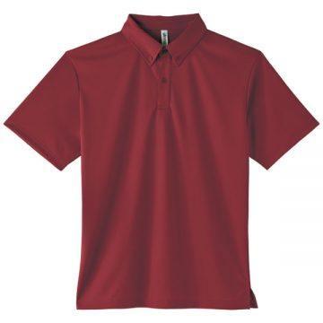 4.4オンスドライボタンダウンポロシャツ(ポケット無し)112.バーガンディ