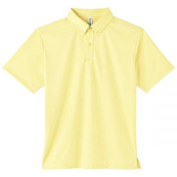 4.4オンスドライボタンダウンポロシャツ(ポケット無し)134.ライトイエロー