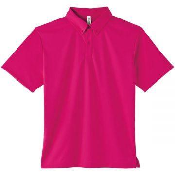 4.4オンスドライボタンダウンポロシャツ(ポケット無し)146.ホットピンク