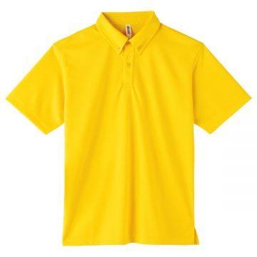 4.4オンスドライボタンダウンポロシャツ(ポケット無し)165.デイジー