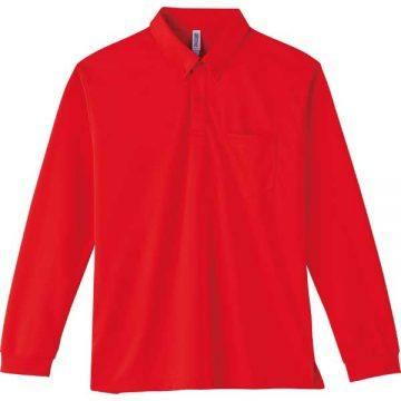 4.4オンスドライボタンダウン長袖ポロシャツ010.レッド