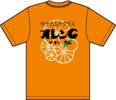 クラスTシャツデザイン a_28