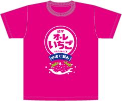 クラスTシャツデザイン a_35