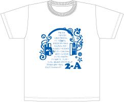 クラスTシャツデザイン a_52