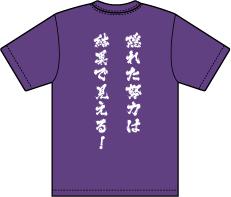 クラスTシャツデザイン design
