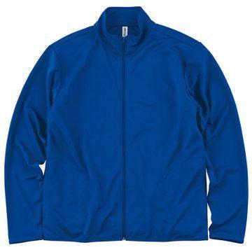ドライジップジャケット032.ロイヤルブルー
