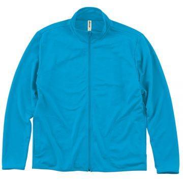 ドライジップジャケット034.ターコイズ