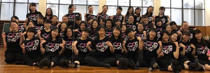 大阪府 高校 集合写真