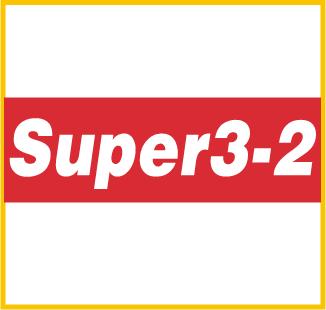 SUPER3-2デザイン