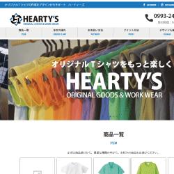 オリジナルTシャツプリント【ハーティーズ】