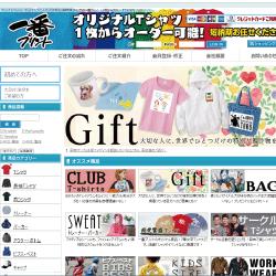 オリジナルプリントTシャツ作成の一番プリント.com/1枚~OK
