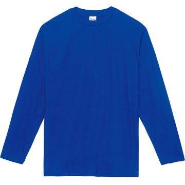 ヘビーウェイト長袖Tシャツ032.ロイヤルブルー