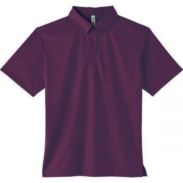 4.4オンスドライボタンダウンポロシャツ(ポケット無し)014.パープル