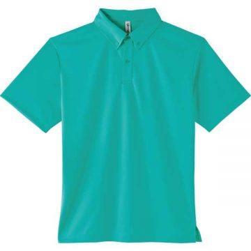 4.4オンスドライボタンダウンポロシャツ(ポケット無し)096.ミントブルー