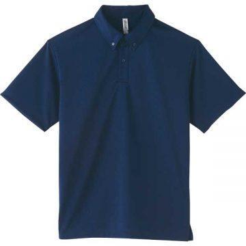 4.4オンスドライボタンダウンポロシャツ(ポケット無し)167.メトロブルー