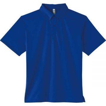 4.4オンスドライボタンダウンポロシャツ(ポケット無し)171.ジャパンブルー