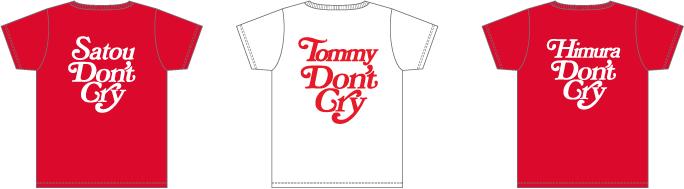 girls don't cryパロディTシャツ