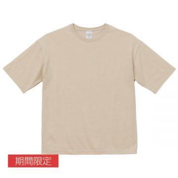 ビッグシルエットTシャツ545.サンドベージュ
