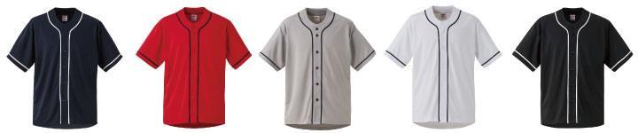ユニフォーム風野球Tシャツの商品カラー一覧