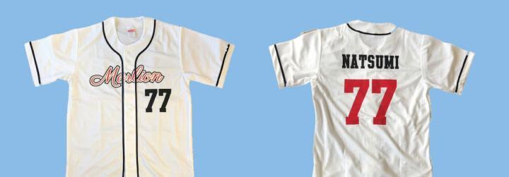 野球ユニフォームのように別途胸への番号プリントや、背番号、個人名のプリントもできます。
