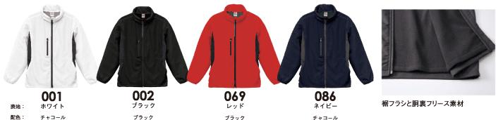 7069マイクロリップストップ フードインジャケット (裏フリース)