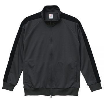 7.0オンススタンドカラージャージートラックジャケット2802.ダークグレー/ブラック