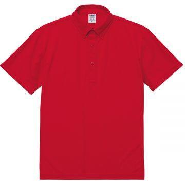 4.7オンススペシャルドライカノコポロシャツ(ボタンダウン)069.レッド