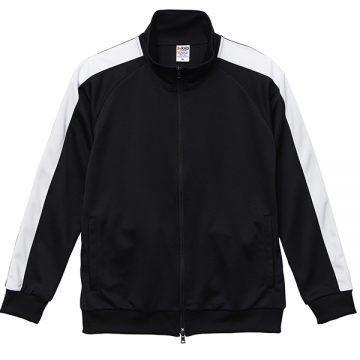 7.0オンススタンドカラージャージートラックジャケット2001.ブラック/ホワイト