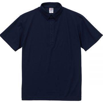 4.7オンススペシャルドライカノコポロシャツ(ボタンダウン)086.ネイビー